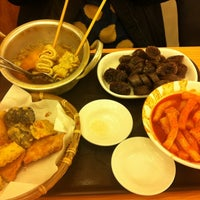 Photo taken at 국대떡볶이 by Yoonji C. on 4/13/2012
