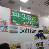 Photo taken at ソフトバンク瀬田 by Hiro K. on 5/13/2012