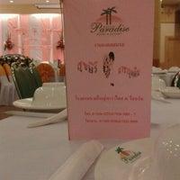 Photo taken at Hatyai Paradise & Resort Hotel by Phanuchat P. on 10/29/2011