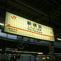 Photo taken at Shin-Yokohama Station by Shoji N. on 6/21/2012