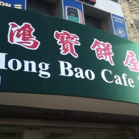 Photo taken at Hong Bao Bakery Inc. by Eileen Y. on 1/28/2012