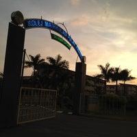 Photo taken at Penang Matriculation College by Asyraf K. on 4/23/2012