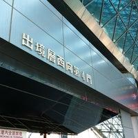 Photo taken at Terminal 2 by Kaede on 8/23/2012