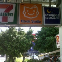 Photo taken at 7-Eleven by Oh P. on 12/10/2011
