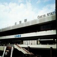 Photo taken at Ōmiya Station by yuki.i on 6/24/2012