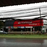 Photo taken at Café Amazon by nut J. on 11/24/2011