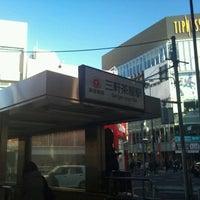 Photo taken at 東急田園都市線 三軒茶屋駅 (Sangen-jaya Sta.) (DT03) by BleuKreisler on 12/10/2011