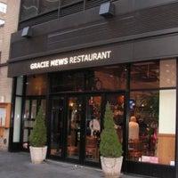 Photo taken at Gracie Mews Diner by Princess Abigail B. on 7/31/2012