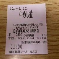 Photo taken at 松屋 枚方店 by Kazutaka on 4/11/2012