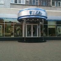 Photo taken at Салон красоты БЕЛЛЬ by Евгения К. on 7/21/2012