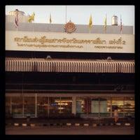Photo taken at Nakhon Ratchasima Bus Terminal 2 by Non K. on 3/11/2012