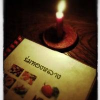 Photo taken at ร้านอาหารร่มทองหลาง by wudtiwetch n. on 6/7/2012