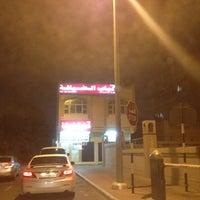 Photo taken at كباب الضيافة by Muhannad A. on 7/1/2012
