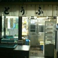 Photo taken at 築地 安達屋 by kudorin on 5/18/2012