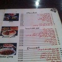 Photo taken at Yemen Cafe by Mahmood on 8/12/2012