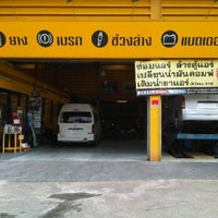 Photo taken at B-quik สาขา รามอินทรา กม.2 by NuttyRay K. on 2/24/2012