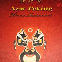 Photo taken at New Peking Chinese Restaurant by Just Q. on 5/20/2012