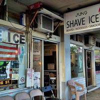 Photo taken at Jung Shave Ice by Stephen C. on 8/15/2012