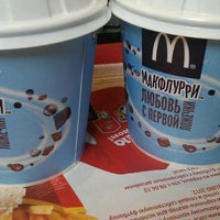 Photo taken at McDonald's by Anya S. on 6/7/2012