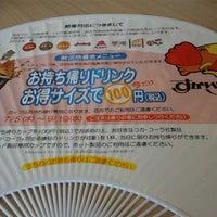 Photo taken at おはしcafeガスト 長田御屋敷 by Yoshi T. on 7/9/2012
