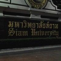 Photo taken at Siam University by Ronaldraft on 7/11/2012