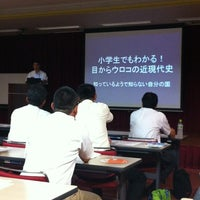 Photo taken at 十日町商工会議所 by Ikuo F. on 8/9/2012