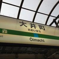 Photo taken at JR 大井町駅 by Koshiba H. on 2/10/2012