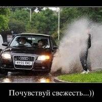 Photo taken at Кировский район by Андрюшка Я. on 8/23/2012