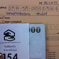 Photo taken at ธนาคารอาคารสงเคราะห์ by jaaea on 7/27/2012