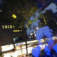 Photo taken at Lucky Plaza by Jimmy B. on 4/28/2012