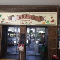 Photo taken at Arasta Bazaar by Selin E. on 8/8/2012