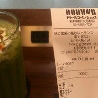 Photo taken at ドトールコーヒーショップ 新幹線新大阪駅店 by つじやん賃貸 祝. on 7/7/2012
