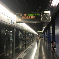 Photo taken at MTR Shau Kei Wan Station by Kenneth T. on 8/4/2012