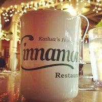 Photo taken at Cinnamon's Restaurant by Juan Roman M. on 2/22/2012
