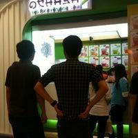 Photo taken at OCHAYA by Joy T. on 3/21/2012