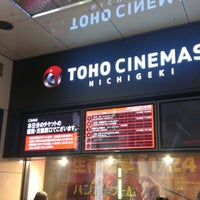 Photo taken at TOHO Cinemas by Tetsuo S. on 8/22/2012
