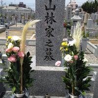 Photo taken at 丈六墓地 by たかし や. on 8/12/2012