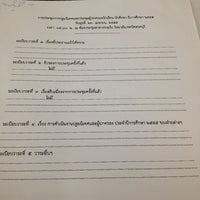 Photo taken at เทคนิคสระบุรี by ADay K. on 4/26/2012