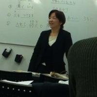 Photo taken at Kudan Institute of Japanese Language by Ryo J. on 2/29/2012