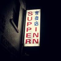 Supper Inn Chinese Restaurant