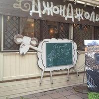 Photo taken at ДжонДжоли by Anna . on 8/15/2012