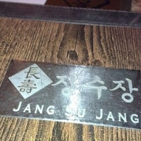 Photo taken at Jang Su Jang by Michael L. on 7/28/2012
