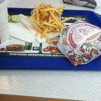 Photo taken at Burger King by Metodi Siderov on 7/10/2012