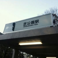 Photo taken at Shibakoen Station (I05) by jujurin 0. on 2/2/2012