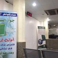 Photo taken at Jawazat Jeddah by Ahmad S. on 2/12/2012