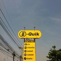 Photo taken at B-Quik by Chakrit R. on 4/25/2012