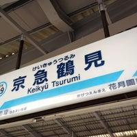 Photo taken at 京急鶴見駅 (Keikyū Tsurumi Sta.) (KK29) by Koshiba H. on 3/9/2012