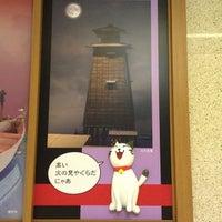Photo taken at Hanzomon Line Kiyosumi-shirakawa Station (Z11) by 真吾 内. on 2/29/2012