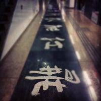 Photo taken at Chinatown MRT Interchange (NE4/DT19) by Monthon S. on 4/16/2012