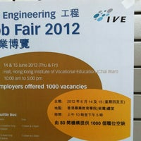 Photo taken at Hong Kong Institute of Vocational Education (Sha Tin) 香港專業教育學院(沙田分校) by Naruki S. on 5/30/2012